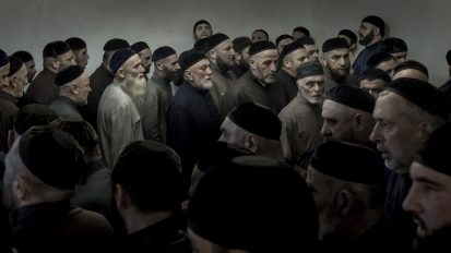 Sufi Zikr 2
